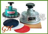 GH-ZB01B-手压式取样器,布料圆形取样刀,面料克重刀