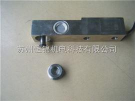 SB称重传感器,SB-2T悬臂梁地磅传感器
