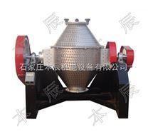 多用途腰鼓混合机YGH-50