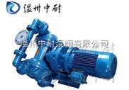 DBY-F型衬氟电动隔膜泵,衬氟隔膜泵,电动耐腐蚀隔膜泵