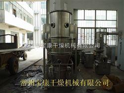 FLP宝干流化造粒包衣干燥机