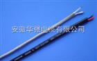 热电偶导线KX-HS-FV105 1*2*1 补偿导线