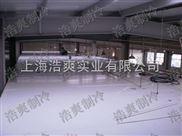 大型冷库建造要用哪些冷库设备冷库工程材料,优先的冷库设计冷库控制