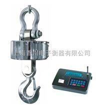 15吨行车秤,铸造业行车秤,15吨电子吊磅价钱