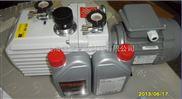莱宝真空泵D16C-批发莱宝真空泵D16C/31050