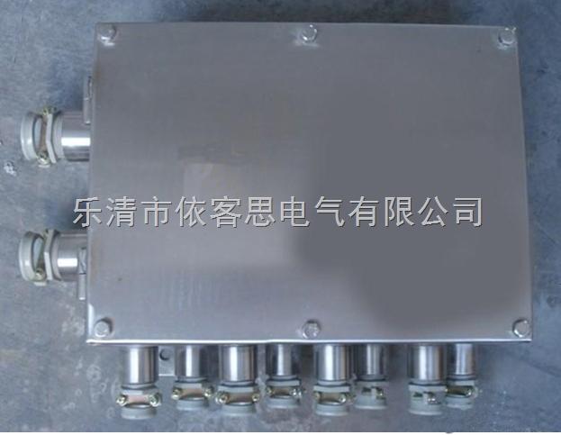 FJX-G不锈钢防水防尘防腐端子箱/三防端子箱FEX56-G不锈钢