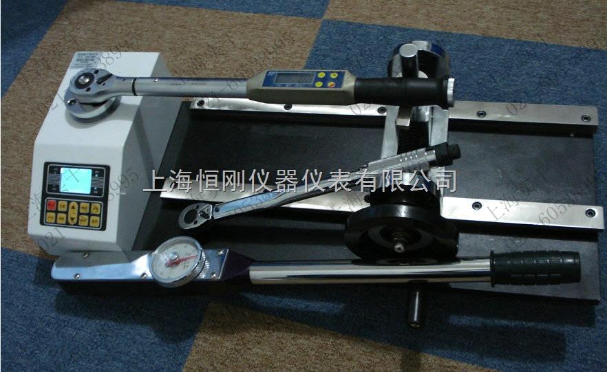 扭力扳手测试仪供应商