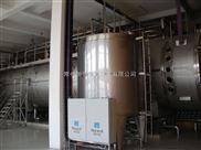 低温真空带式干燥机