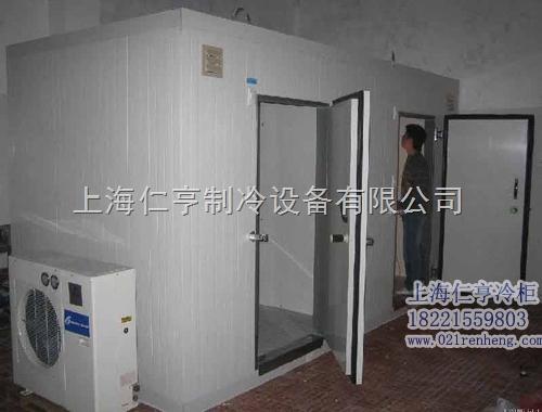 超低温冷库安装公司 超低温冷建造价格 冷库安装公司 冷藏库建造公司