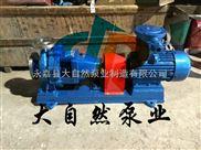供应IS80-50-315化工泵 高扬程离心泵