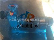 供应ZW250-420-20自吸泵 304不锈钢自吸泵