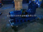 供应40ZX10-40自吸泵 304不锈钢自吸泵