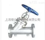 夹套保温直流式截止阀 上海精工阀门 品质保证