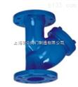过滤器(Y型) 上海精工阀门 品质保证
