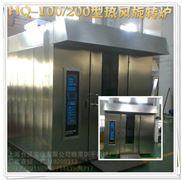 """購買""""節能型燃煤熱風旋轉爐/32盤100型燃煤熱風旋轉爐""""到上海合強餅干機械廠/HQ烘烤設備系列"""