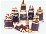 现货yjv-18/30kv-1*150高压电缆