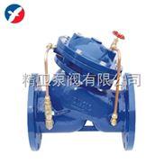 供應JD745X多功能水泵控制閥廠價直銷