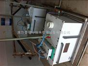 西宁电解法二氧化氯发生器重重叠叠