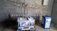 新疆电解法二氧化氯发生器只需成功不许失败