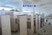 冷藏库用除湿机,冷库除湿机的应用
