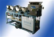 询问饺子皮机价格,就到功明专业饺子皮机厂家,质量L先!