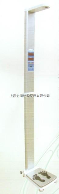 HGM-300型超声波体检机,自动身高体重秤