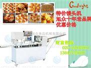 MP800-杭州饅頭機 廣東饅頭機價格 廣西zui先進的饅頭機