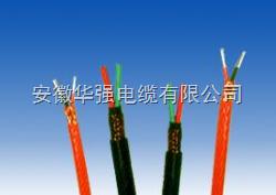补偿电缆KX-GA-VVRP 2*1.5