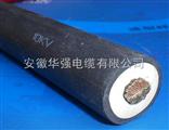 电机引线JFEYH-10KV/15KV