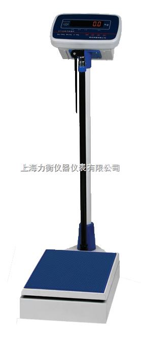 电子身高体重测量仪厂家