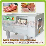FX-350-冷冻鸡胸肉切丁机