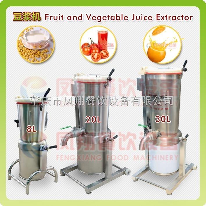 FC-310  凤翔大型果汁机 水果打汁机 大型豆浆机