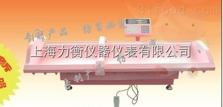 超声波婴幼儿智能体检仪,全自动身高体重测量仪