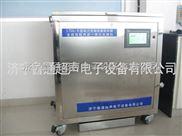全自动超声波清洗机首选鲁通超声.专业生产超声清洗设备