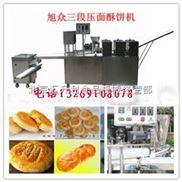 SZ-09C-01 全自动酥饼机,河北烧饼机,吉林酥饼机