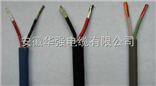 KX-HB-FPFP 16*2*0.5 热电偶补偿导线