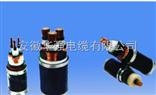 YJV22-35kv-1*400高压电缆