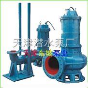 液下多级污水泵