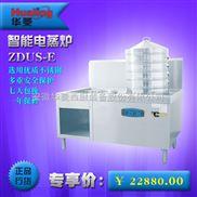 多功能蒸包机蒸小龙包子机蒸包子炉蒸柜蒸馒头机商用