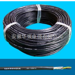 ZR192-KFVRP-19*0.75高温电缆