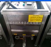 LJ-500-供应 利杰小型油炸机500型 油水混合工作稳定质量好