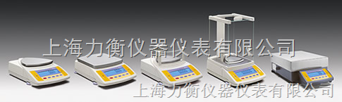 微量电子天平,电子分析天平价格