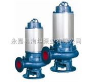 JYWQ50-20-15-1200-2.2系列不锈钢自动搅匀潜水排污泵
