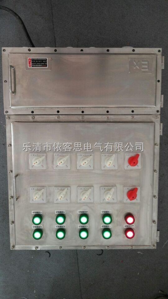 6回路304不锈钢配电箱(防爆)施耐德元件