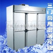 广东商用厨房冷柜 不绣钢冷柜 哪里有冷柜机器卖 旭众品牌冷柜多少钱