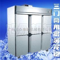 廣東商用廚房冷柜 不繡鋼冷柜 哪里有冷柜機器賣 旭眾品牌冷柜多少錢
