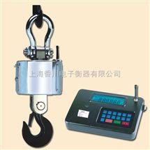 福建10吨电子吊钩秤,三明电子吊钩秤厂家,福州10T电子磅