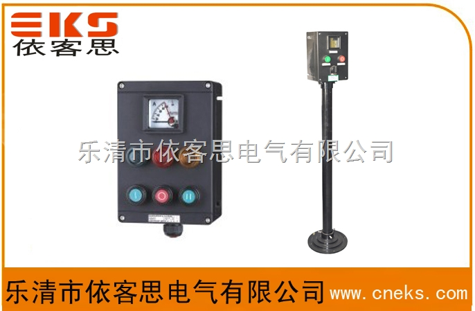 FNZ69-B3K1L防水防尘防腐操作柱(塑壳立式)