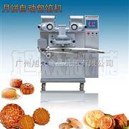 广东月饼机器价格 月饼机多少钱一台 月饼包馅机 阳江小型月饼机
