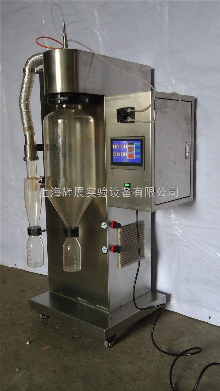 HZ实验型喷雾干燥机
